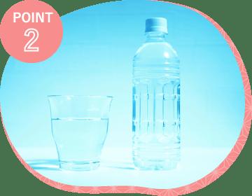 飲泉可能 飲んで体の内側から健康に